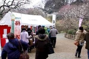 先週土日の福井県のアンテナショップ、今週土日は秋田県です